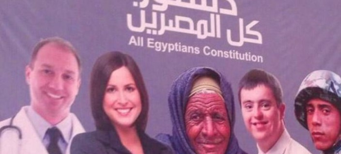 What Would People Say? The Obsession with Public Image in Egypt
