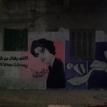 Alexandria's walls can still speak: Shaimaa el-Sabbagh in street art