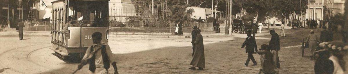 Amro Ali